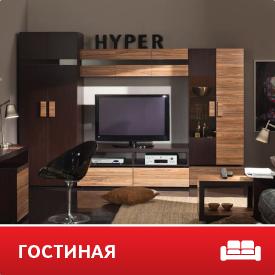 заказать мебель в кредит через интернетcapital one credit card eligibility checker